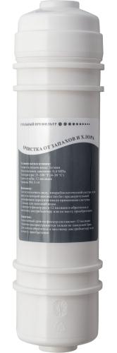 Угольный префильтр HF-06 C1