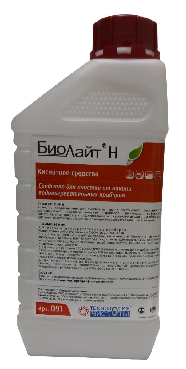 Биолайт Н - 1 л