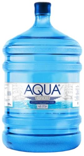 Вода - Аквафлот