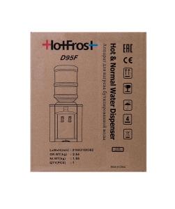 Кулер для воды HotFrost D95F - фото 6