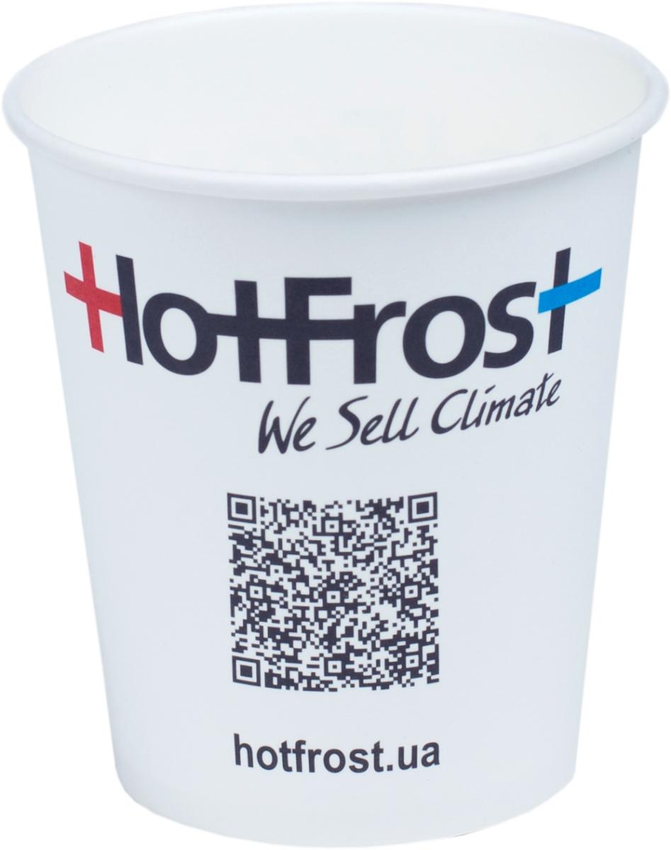 Стаканчик HotFrost бумажный (218 мл)