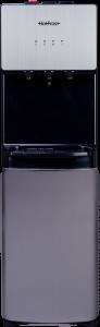 HotFrost V400AS