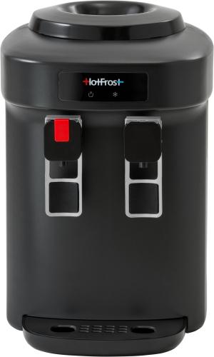 Кулер для воды - HotFrost D65EN